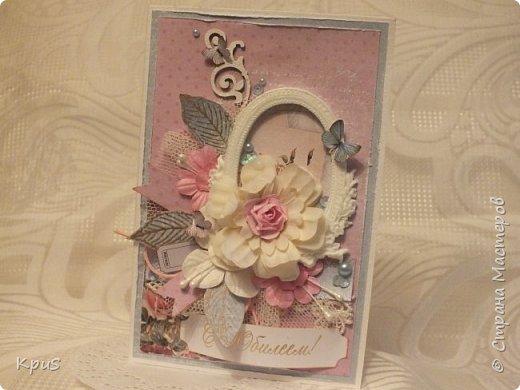День добрый всем заглянувшим ко мне в гости. Сегодня закончила открытку, сделанную свекрови на завтрашний юбилей. Долго решала какую бумагу использовать, ведь возраст уже довольно солидный 70 лет. Но, потом решила, что женщина в любом возрасте остается женщиной. Она всегда романтична, любит цветы, хочет быть любимой. Поэтому, взяла ScrapBerry~s Butterflies. Очень надеюсь, что моя открытка доставит удовольствие юбилярше.  фото 6