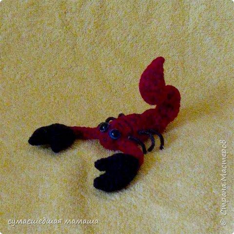 Скорпиоша по МК Марины Борисовой фото 1