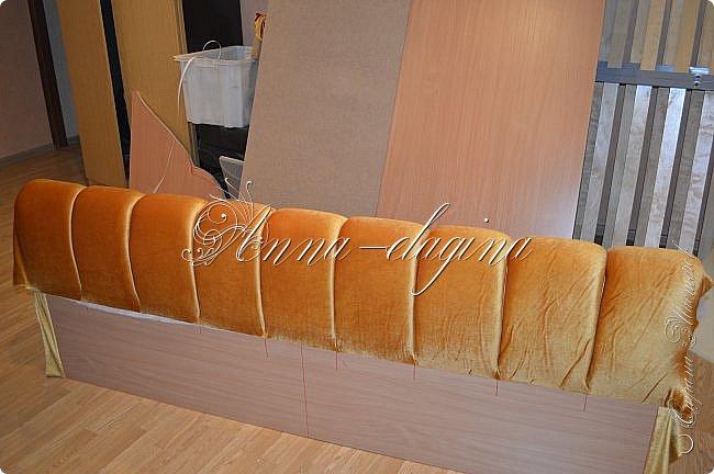 Всем привет! Давно меня здесь не было, почти год... Сегодня я с мастер-классом по изготовлению кровати с мягким изголовьем своими руками. Кровать у меня с основанием 1800х2000, для работы использовала лдсп 26 мм, поролон 10, 30, 60 мм, ткань бархатную, степлер мебельный, пуговицы мебельные, капроновые нити, клей, ну и самое главное-РУКИ! фото 40