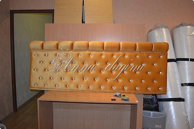 Всем привет! Давно меня здесь не было, почти год... Сегодня я с мастер-классом по изготовлению кровати с мягким изголовьем своими руками. Кровать у меня с основанием 1800х2000, для работы использовала лдсп 26 мм, поролон 10, 30, 60 мм, ткань бархатную, степлер мебельный, пуговицы мебельные, капроновые нити, клей, ну и самое главное-РУКИ! фото 52