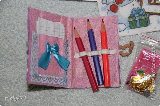 Здравствуйте,мои дорогие!!!! В пятницу я получила карточки от Иры, Светика и Ани,а сегодня забрала с почты ещё и карточку Полины и Ани)) !!!! ОЧЕНЬ рада!!! Девочки,ВСЕ карточки ЧУДЕСНЫЕ и ЗАМЕЧАТЕЛЬНЫЕ!!!! фото 13