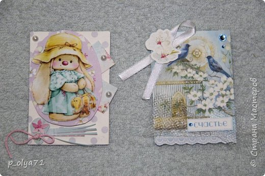 Здравствуйте,мои дорогие!!!! В пятницу я получила карточки от Иры, Светика и Ани,а сегодня забрала с почты ещё и карточку Полины и Ани)) !!!! ОЧЕНЬ рада!!! Девочки,ВСЕ карточки ЧУДЕСНЫЕ и ЗАМЕЧАТЕЛЬНЫЕ!!!! фото 9