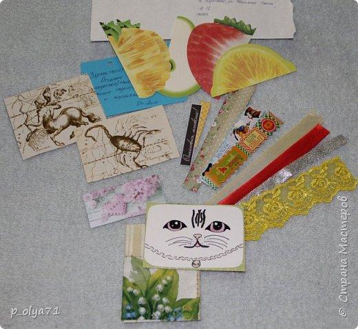 Здравствуйте,мои дорогие!!!! В пятницу я получила карточки от Иры, Светика и Ани,а сегодня забрала с почты ещё и карточку Полины и Ани)) !!!! ОЧЕНЬ рада!!! Девочки,ВСЕ карточки ЧУДЕСНЫЕ и ЗАМЕЧАТЕЛЬНЫЕ!!!! фото 4
