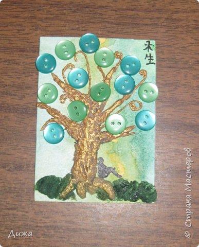 """Всем огромный приветик! Представляю вам АТС карточки """"В тени деревьев"""" Краткая история про эту серию. Сначала я хотела назвать серию четыре стихии, дерево огня, дерево земли, дерево воздуха и воды (тогда ещё силуэта не было). Но папа сказал, что если я буду писать ещё и китайские иероглифы, то тогда не правильно. Потому что дерево является пятой стихией. Потом мы с ним придумали новые названия для деревьев и название серии, и он предложил добавить силуэт человека. Техника аппликация, папье -маше -дерево, жгутики из салфеток -  веточки. Дерево раскрасила гуашью и акриловой краской золотого цвета, фон раскрасила акварельными красками, приклеила пуговицы, приклеила силуэты человека и мама написала иероглифы (я побоялась испортить карточки). На карточках нарисованы по два иероглифа. Первый - дерево, второй -мудрость, счастья, гармония, жизнь.  Я должна АТС карточку мастерицам Фасинасьён (Татьяна),  Нельча (Неля) и p_olya71 (Ольга) прошу их выбирать, если им понравиться.  На темном фоне фото 15"""
