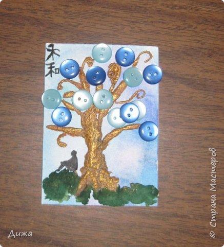 """Всем огромный приветик! Представляю вам АТС карточки """"В тени деревьев"""" Краткая история про эту серию. Сначала я хотела назвать серию четыре стихии, дерево огня, дерево земли, дерево воздуха и воды (тогда ещё силуэта не было). Но папа сказал, что если я буду писать ещё и китайские иероглифы, то тогда не правильно. Потому что дерево является пятой стихией. Потом мы с ним придумали новые названия для деревьев и название серии, и он предложил добавить силуэт человека. Техника аппликация, папье -маше -дерево, жгутики из салфеток -  веточки. Дерево раскрасила гуашью и акриловой краской золотого цвета, фон раскрасила акварельными красками, приклеила пуговицы, приклеила силуэты человека и мама написала иероглифы (я побоялась испортить карточки). На карточках нарисованы по два иероглифа. Первый - дерево, второй -мудрость, счастья, гармония, жизнь.  Я должна АТС карточку мастерицам Фасинасьён (Татьяна),  Нельча (Неля) и p_olya71 (Ольга) прошу их выбирать, если им понравиться.  На темном фоне фото 19"""