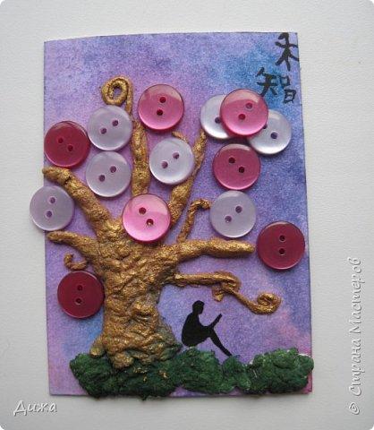 """Всем огромный приветик! Представляю вам АТС карточки """"В тени деревьев"""" Краткая история про эту серию. Сначала я хотела назвать серию четыре стихии, дерево огня, дерево земли, дерево воздуха и воды (тогда ещё силуэта не было). Но папа сказал, что если я буду писать ещё и китайские иероглифы, то тогда не правильно. Потому что дерево является пятой стихией. Потом мы с ним придумали новые названия для деревьев и название серии, и он предложил добавить силуэт человека. Техника аппликация, папье -маше -дерево, жгутики из салфеток -  веточки. Дерево раскрасила гуашью и акриловой краской золотого цвета, фон раскрасила акварельными красками, приклеила пуговицы, приклеила силуэты человека и мама написала иероглифы (я побоялась испортить карточки). На карточках нарисованы по два иероглифа. Первый - дерево, второй -мудрость, счастья, гармония, жизнь.  Я должна АТС карточку мастерицам Фасинасьён (Татьяна),  Нельча (Неля) и p_olya71 (Ольга) прошу их выбирать, если им понравиться.  На темном фоне фото 5"""