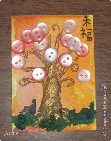 """Всем огромный приветик! Представляю вам АТС карточки """"В тени деревьев"""" Краткая история про эту серию. Сначала я хотела назвать серию четыре стихии, дерево огня, дерево земли, дерево воздуха и воды (тогда ещё силуэта не было). Но папа сказал, что если я буду писать ещё и китайские иероглифы, то тогда не правильно. Потому что дерево является пятой стихией. Потом мы с ним придумали новые названия для деревьев и название серии, и он предложил добавить силуэт человека. Техника аппликация, папье -маше -дерево, жгутики из салфеток -  веточки. Дерево раскрасила гуашью и акриловой краской золотого цвета, фон раскрасила акварельными красками, приклеила пуговицы, приклеила силуэты человека и мама написала иероглифы (я побоялась испортить карточки). На карточках нарисованы по два иероглифа. Первый - дерево, второй -мудрость, счастья, гармония, жизнь.  Я должна АТС карточку мастерицам Фасинасьён (Татьяна),  Нельча (Неля) и p_olya71 (Ольга) прошу их выбирать, если им понравиться.  На темном фоне фото 11"""