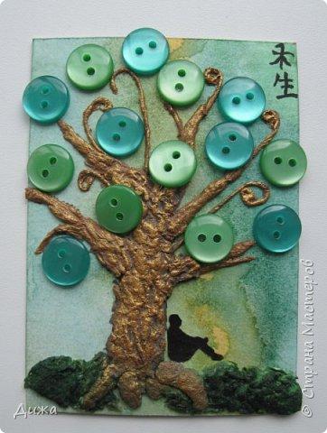 """Всем огромный приветик! Представляю вам АТС карточки """"В тени деревьев"""" Краткая история про эту серию. Сначала я хотела назвать серию четыре стихии, дерево огня, дерево земли, дерево воздуха и воды (тогда ещё силуэта не было). Но папа сказал, что если я буду писать ещё и китайские иероглифы, то тогда не правильно. Потому что дерево является пятой стихией. Потом мы с ним придумали новые названия для деревьев и название серии, и он предложил добавить силуэт человека. Техника аппликация, папье -маше -дерево, жгутики из салфеток -  веточки. Дерево раскрасила гуашью и акриловой краской золотого цвета, фон раскрасила акварельными красками, приклеила пуговицы, приклеила силуэты человека и мама написала иероглифы (я побоялась испортить карточки). На карточках нарисованы по два иероглифа. Первый - дерево, второй -мудрость, счастья, гармония, жизнь.  Я должна АТС карточку мастерицам Фасинасьён (Татьяна),  Нельча (Неля) и p_olya71 (Ольга) прошу их выбирать, если им понравиться.  На темном фоне фото 13"""