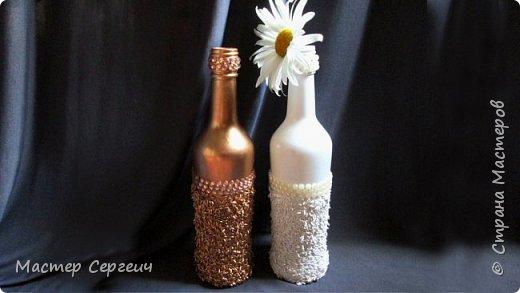 Декор бутылок рисом