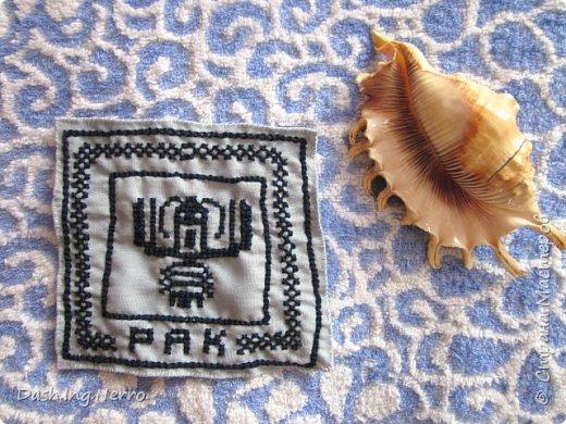 Салфетка «Знак Зодиака Близнецы». Вышивка крестиком.  фото 2