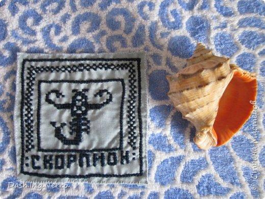Салфетка «Знак Зодиака Близнецы». Вышивка крестиком.  фото 4