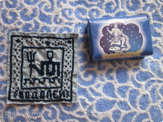Салфетка «Знак Зодиака Близнецы». Вышивка крестиком.  фото 5