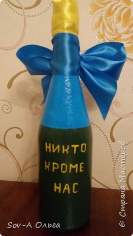 Подарочная бутылка фото 3