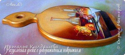 Досочка Натюрморт с грушами  фото 3