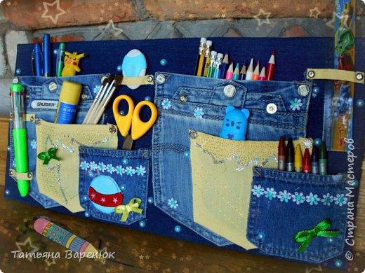 Абракадабра....и...старые джинсы превращаются в новый органайзер фото 2