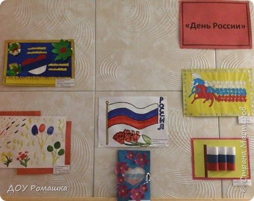 выставка детских работ фото 1