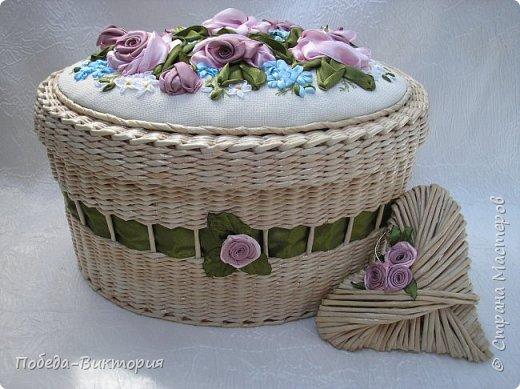 Всем работающим и отдыхающим большой привет!  Сегодня в моем посте две шкатулки - круглой и овальной формы. И розы, много роз, выполнены ленточками!  фото 1