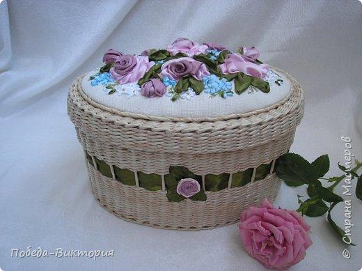 Всем работающим и отдыхающим большой привет!  Сегодня в моем посте две шкатулки - круглой и овальной формы. И розы, много роз, выполнены ленточками!  фото 16