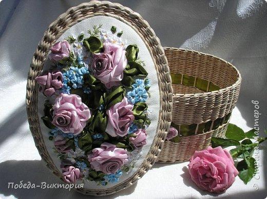 Всем работающим и отдыхающим большой привет!  Сегодня в моем посте две шкатулки - круглой и овальной формы. И розы, много роз, выполнены ленточками!  фото 4