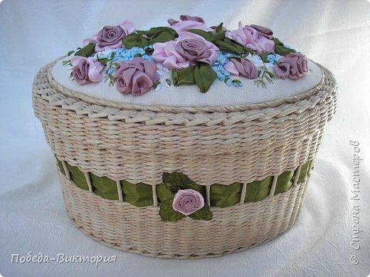 Всем работающим и отдыхающим большой привет!  Сегодня в моем посте две шкатулки - круглой и овальной формы. И розы, много роз, выполнены ленточками!  фото 2