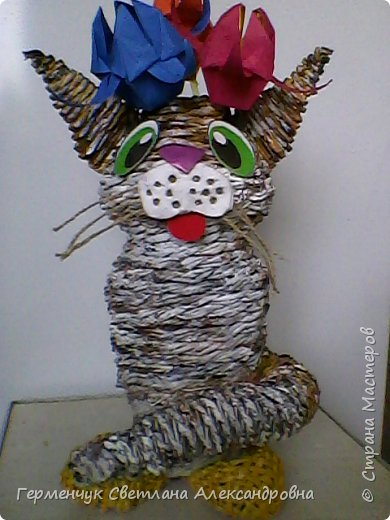 Представляю  Вам  плетеную из бумажных  трубочек кошку  с сюрпризом.  Внутри  у нее пустая  баночка из под кофе .Можно  налить воду внутрь и использовать  ее как вазу  для    цветов  ,  а если положить   конфеты  -будет оригинальная упаковка сладостей ,можно и другие сувениры спрятать.Высота кошки 34 см фото 22