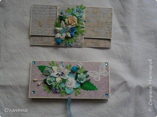 добрый день страна ! у    меня    сегодня   пара  конвертиков  по  случаю   свадьбы . фото 2