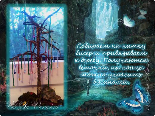 Доброго времени суток. Я уже показывала вам куклу Порождение Тени и подставку к ней ( http://stranamasterov.ru/node/1107603 ), как и обещала, делаю отдельный топик про подставку. Это будет мастер-класс ;)  фото 15