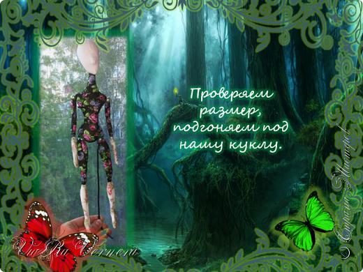 Доброго времени суток. Я уже показывала вам куклу Порождение Тени и подставку к ней ( http://stranamasterov.ru/node/1107603 ), как и обещала, делаю отдельный топик про подставку. Это будет мастер-класс ;)  фото 4