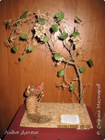 Внуку в школу на праздник осени сделали вот такую иллюстрацию к басне Лиса и виноград фото 1