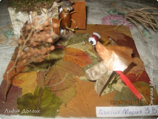 Внуку в школу на праздник осени сделали вот такую иллюстрацию к басне Лиса и виноград фото 5