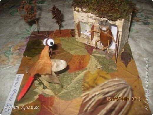 Внуку в школу на праздник осени сделали вот такую иллюстрацию к басне Лиса и виноград фото 6