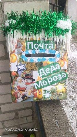 Вот такой почтовый ящик для писем Деду Морозу меня попросили смастерить ко дню рождения Деда Мороза. Делала впервые такого рода поделку, ну заказчику очень понравилось! фото 2