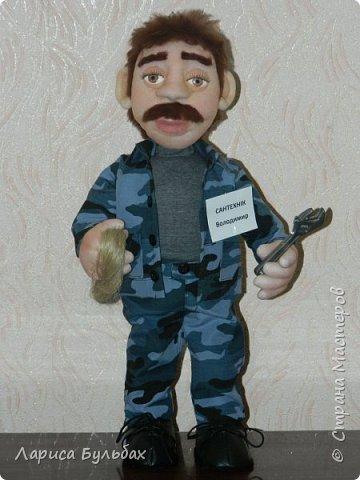Кукла для человека, который работает сантехником в санатории. фото 1