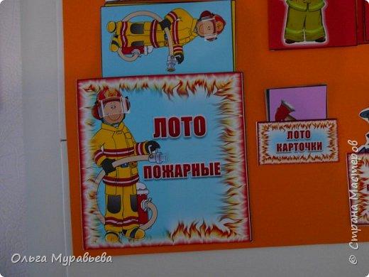 """Лэпбук """"Пожарная безопасность"""" фото 3"""