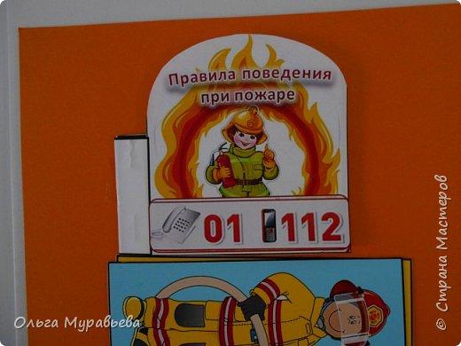 """Лэпбук """"Пожарная безопасность"""" фото 4"""