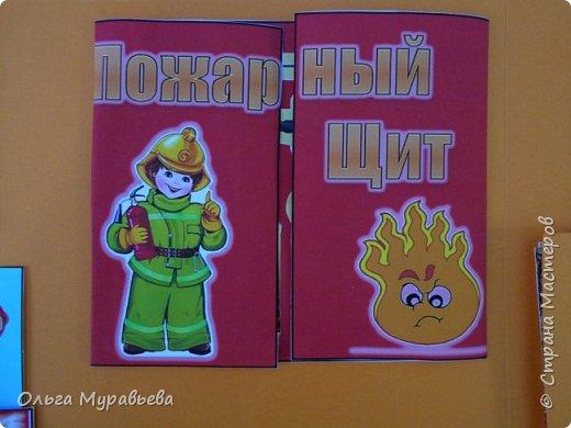 """Лэпбук """"Пожарная безопасность"""" фото 7"""