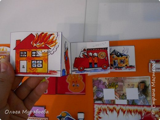 """Лэпбук """"Пожарная безопасность"""" фото 16"""