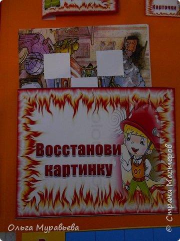 """Лэпбук """"Пожарная безопасность"""" фото 19"""