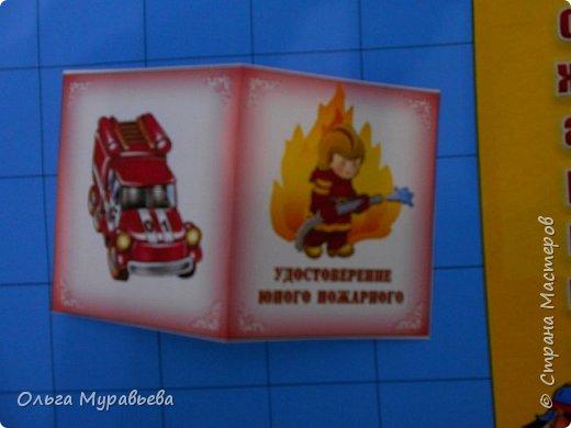 """Лэпбук """"Пожарная безопасность"""" фото 22"""