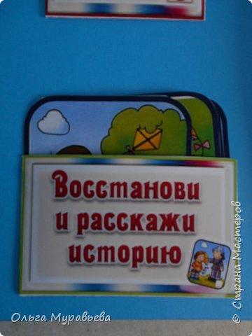 """Лэпбук """"Спасатель"""" фото 3"""