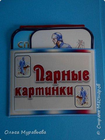 """Лэпбук """"Спасатель"""" фото 7"""