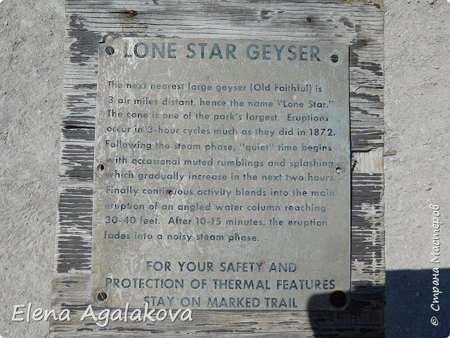 Продолжаю делится впечатлениями от поездки в Йе́ллоустон (Yellowstone National Park)— международный биосферный заповедник, объект Всемирного Наследия ЮНЕСКО, первый в мире национальный парк (основан 1 марта 1872 года). Находится в США, на территории штатов Вайоминг, Монтана и Айдахо. Парк знаменит многочисленными гейзерами и другими геотермическими объектами, богатой живой природой, живописными ландшафтами. ( взято из Википедии ) Мы останавливались в кемпингах в палатках. Парк произвел на нас огромное впечатление. Очень хочется поделится с вами красотой которую я увидела. В один фоторепортаж трудно вместить все увиденное поэтому это уже седьмой, последний.  Сегодня я расскажу про Гейзер Одинокая звезда (Lone Star Geyser )  Жалко что при загрузке фото уменьшаются и теряется качество поэтому смотрятся картинки плоско... но с этим я ничего поделать не могу. фото 15