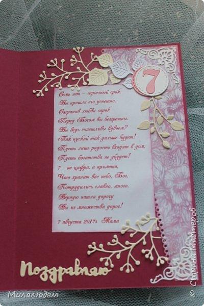 Всем здравствуйте! Здравствуйте и процветайте! Сегодня годовщина свадьбы дочери. И вчера я сделала такую открытку для моих любимых деток. Дела с удовольствием, очень соскучившись по скрапу. Хотелось сделать в желто-золотых тонах (у Саши было платье с тонкой золотой отделкой). Сделала и стала искать стихотворение и выясняется, что свадьба-то Медная!!! а у меня все розовое. Отошла я от дел, все позабыла, а ведь раньше то я все юбилейные свадьбы помнила. Позор моей седой голове. фото 19