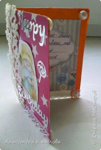 Здравствуйте. Для своих родных переделала карточки в открытки. фото 3