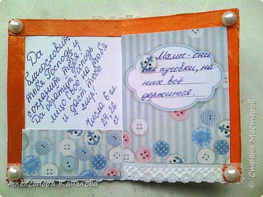 Здравствуйте. Для своих родных переделала карточки в открытки. фото 4