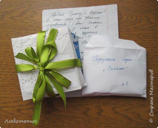 Добрый вечер уважаемые друзья и соседи! Недавно получила бандероль от замечательной мастерицы Ольги  (p_olya71)  http://stranamasterov.ru/user/368861 Олечка, спасибо тебе за прекрасные карточки и за замечательные подарочки! Я просто неописуема рада!!!   фото 2