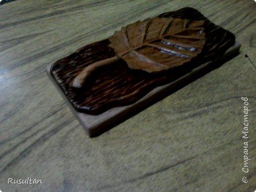 Листок из дерева ( одно фото ).