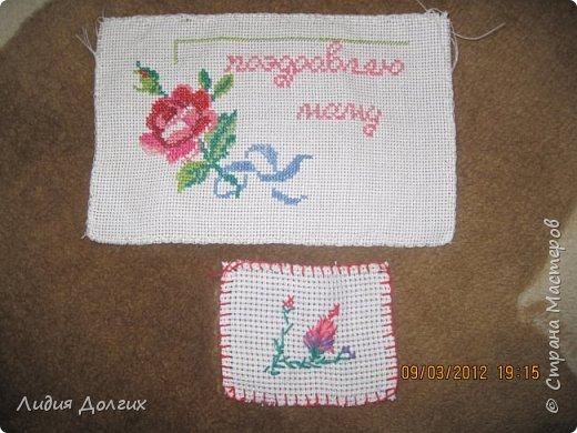 На этой фотографии вышивки,которые мои внучки выполнили в подарок маме на 8 марта. Конечно помогать им пришлось, но посмотрите на них  ( одной только исполнилось 7, а другой ещё нет 2 ) фото 1
