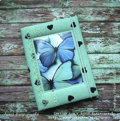 Всем привет!!!! Покажу тканевую обложку на паспорт, делала ее на подарок. Ткань бирюзовая, для защиты картинки пленка. фото 1
