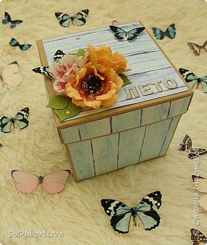 летний Magic Box фото 1